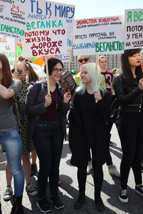 Веганский активизм