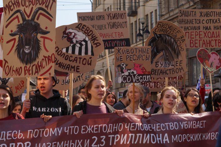 веганский марш